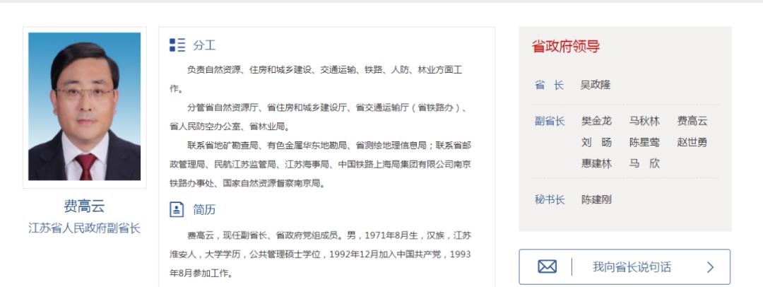 杜文婷_并蒂莲的花语_农大附小网站
