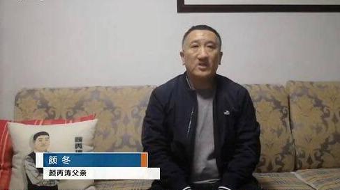 颜丙涛父亲:小涛表现出超强韧性,不足是对白球控制