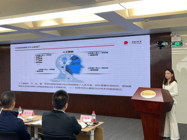 """人工智能迎来发展机遇 暗物智能科技上榜广州""""独角兽""""创新企业"""