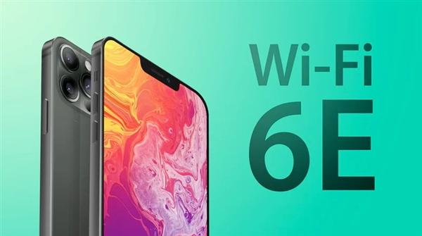 消息称新一代iPhone将支持Wi-Fi 6E:上网速度更快了