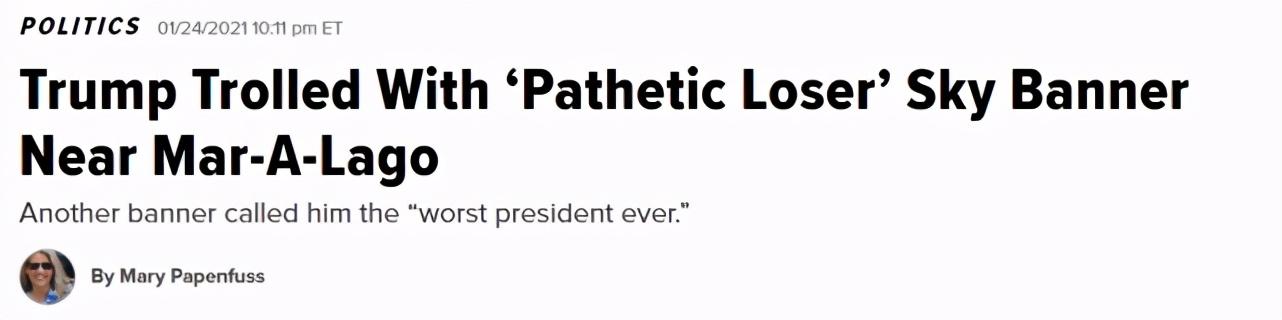 """特朗普在度假村""""大受欢迎""""?民众在空中拉横幅嘲讽:滚回莫斯科"""