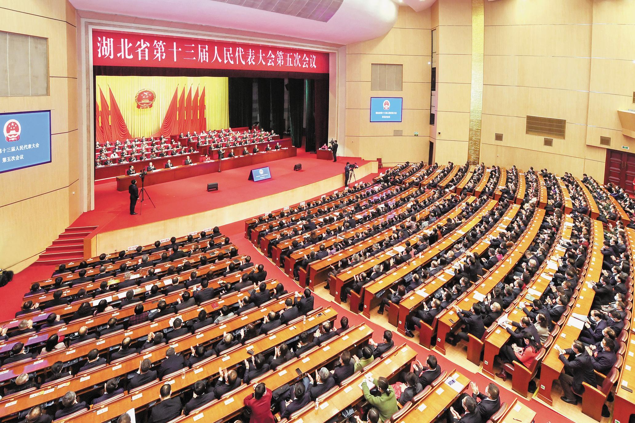 2021年1月27日下午,湖北省十三届人大五次会议闭幕大会现场。(湖北日报全媒记者 陈勇 摄)
