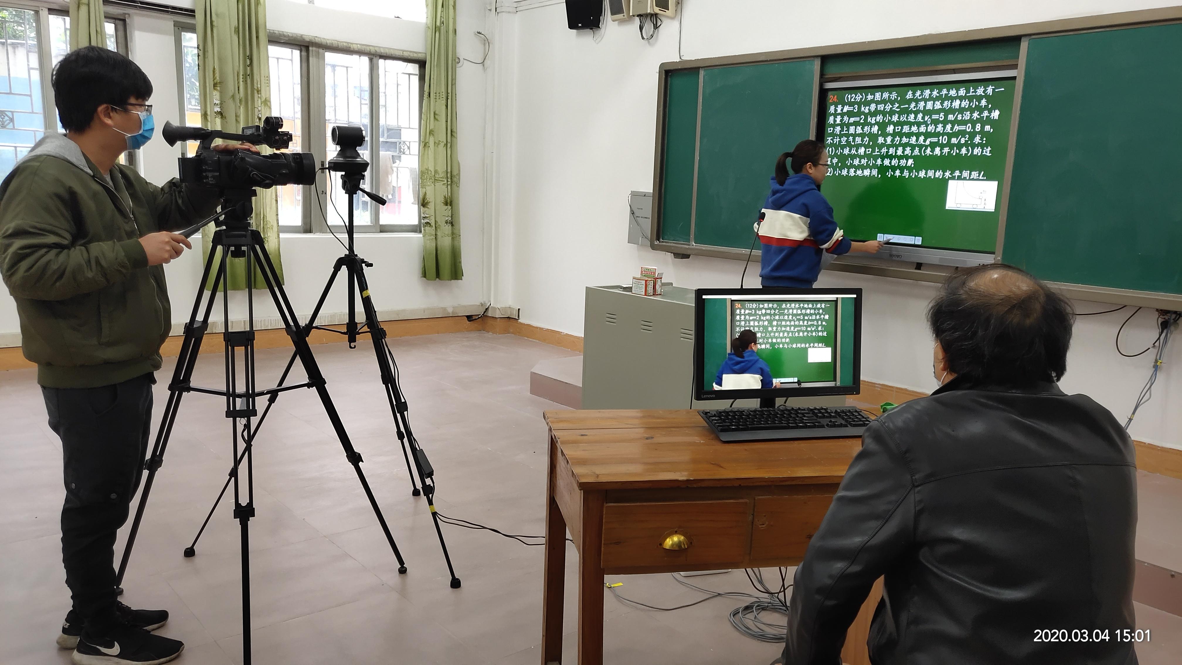 玉林市陆川中学的老师正在通过中国移动网络上直播课。吴强/摄