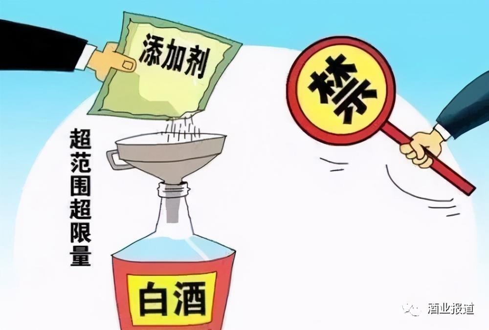 """孔府家""""府藏""""酒产品检出甜蜜素不合格,复检后,仍不合格"""
