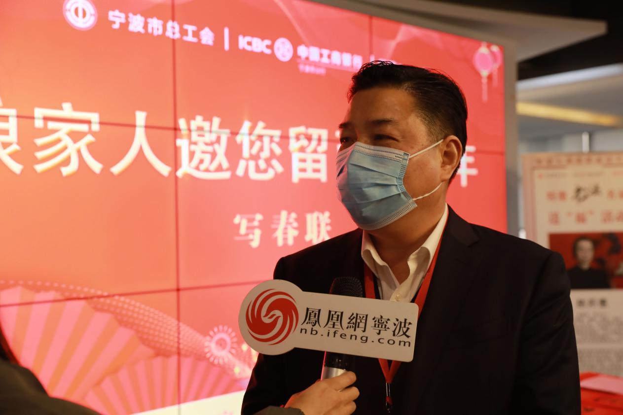 中国工商银行宁波市分行副行长、工委主任蔡志文