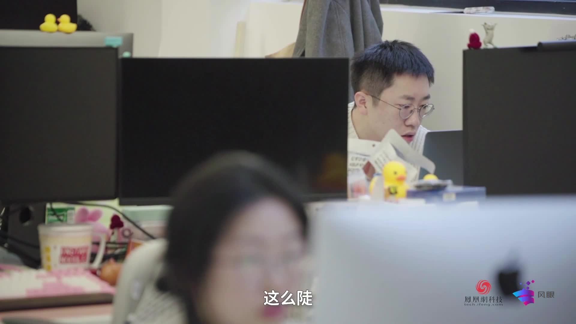 吴松磊:回形针的企业文化是走一步看一步