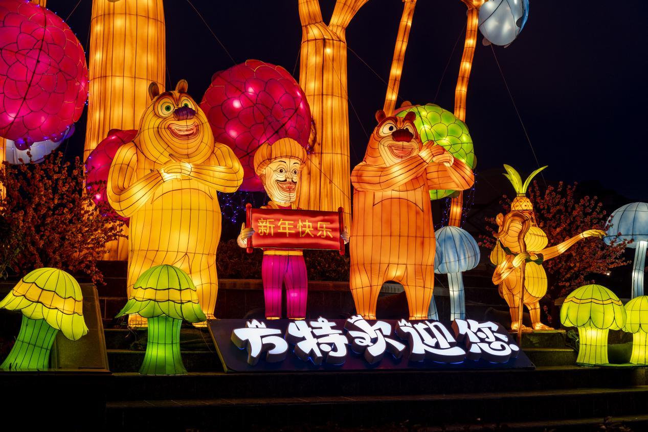 """郑州方特旅游度假区""""方特中国年""""主题活动"""