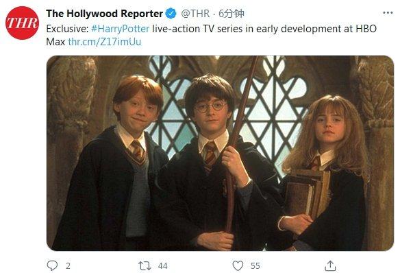 《哈利·波特》将开发成剧集 目前未确定具体拍摄内容