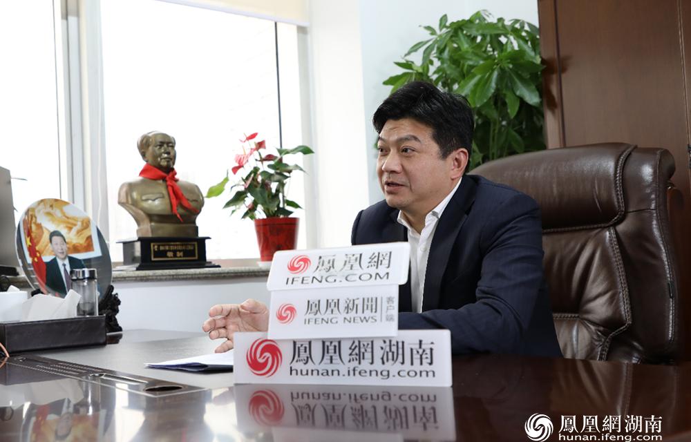 长沙市人民政府副市长邱继兴接受凤凰网湖南专访