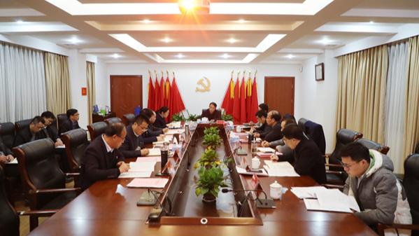 江西应用技术职业学院召开2020年度民主生活会