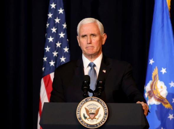 彭斯宣布开设过渡办公室 美媒:他或竞选美国总统
