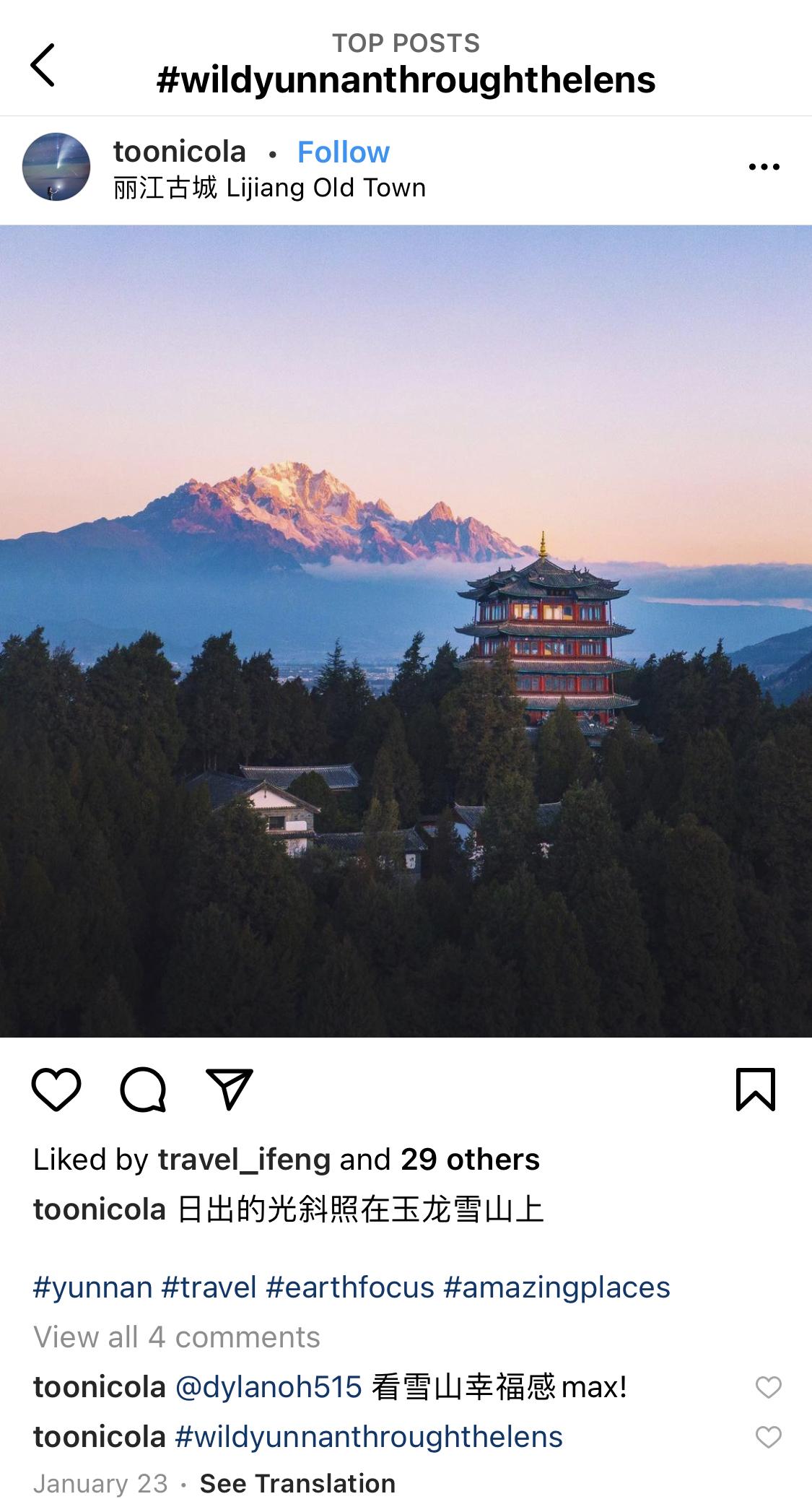 百名摄影师晒出精彩云南,网友直呼:太美了!