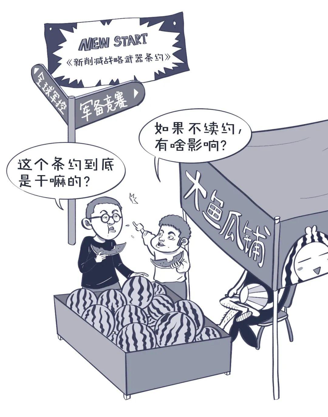 上海南站地址_血疫情_天顺集团