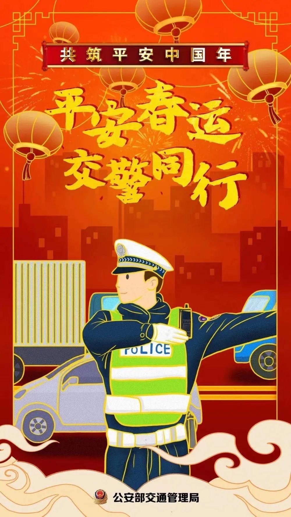 哪些路段交通管制?宁波春运出行预测抢先看!