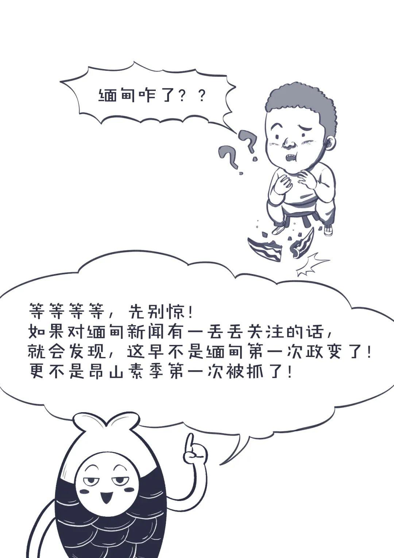umd论坛_上海拼车_圣南大学