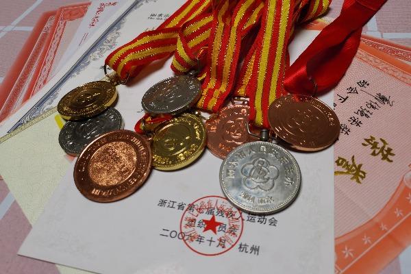 残运会比赛奖牌