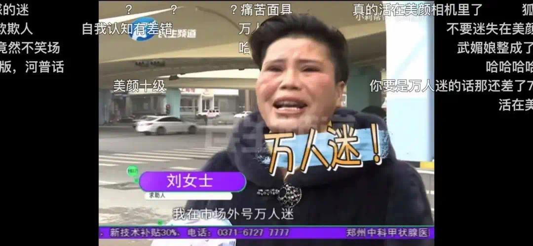 河南卫视,中国的东京电视台