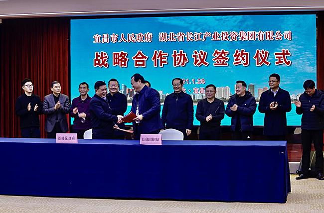 长投城镇化与西陵区政府、伍家岗政府签订战略合作协议