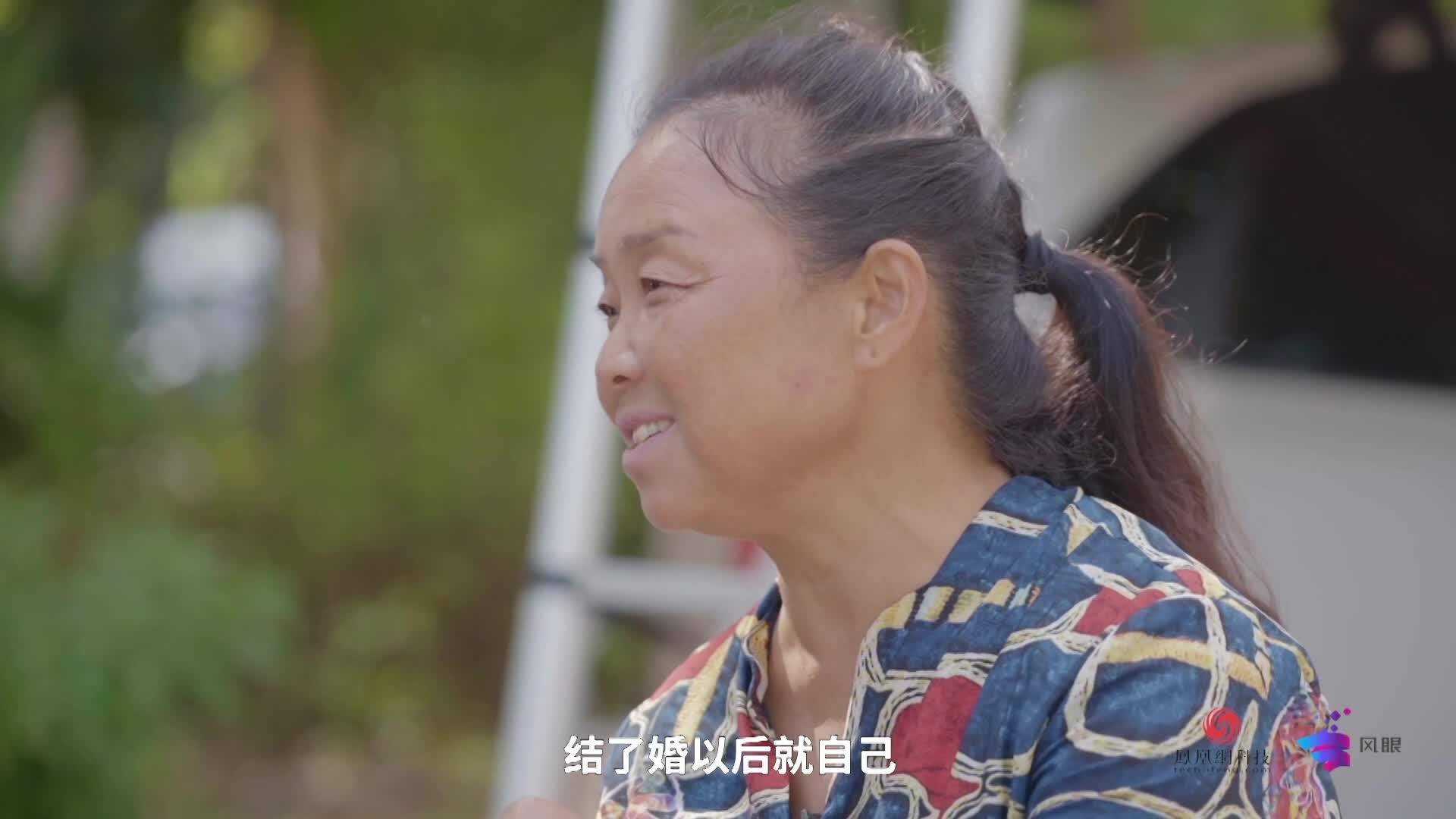 50岁阿姨自驾游:我是在逃家庭主妇
