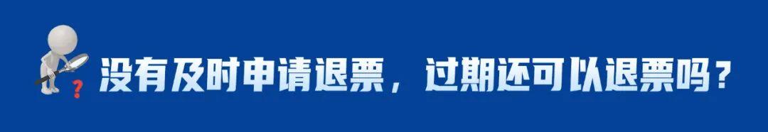 """杭州公交推出""""一点就到""""公交预约制服务"""