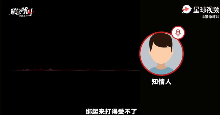 """山西临汾公安局原副局长涉黑:""""灭了你""""是口头禅 团伙因杀人分赃内讧"""