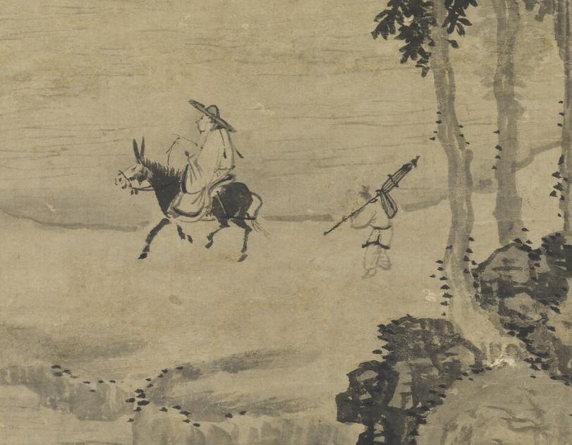 元 王渊(传) 《秋山行旅图》(局部)