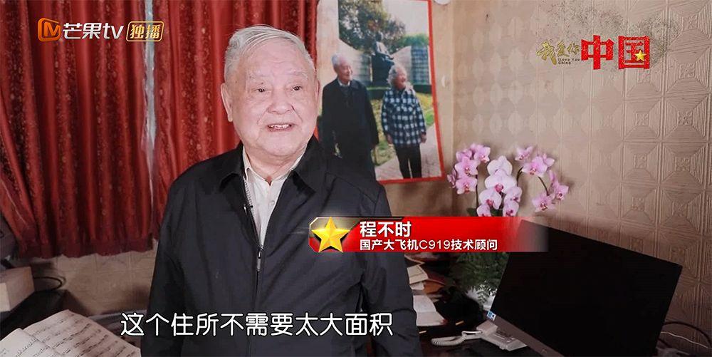 平均年龄74岁的清华学霸合唱团刷屏 年龄最大的他来自湖南!