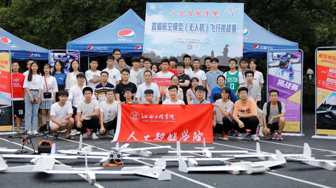 江西工程学院人工智能学院学科专业特色进一步彰显