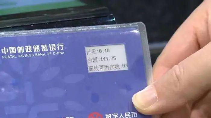 北京、上海、长沙!多地试水数字人民币,背后什么信号?