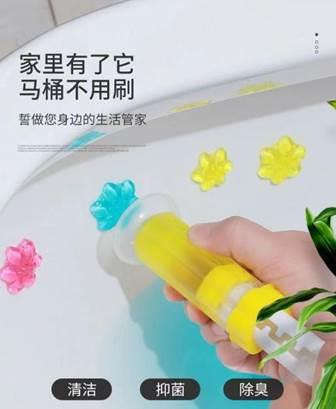 新春大扫除10件拼夕夕神器测评,真好用OR大吐槽?