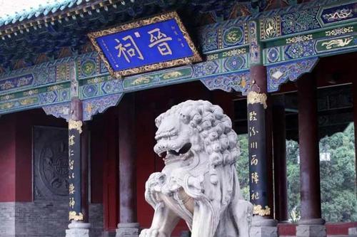 图为全国首批重点文物保护单位 山西太原晋祠博物馆