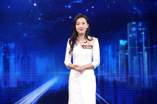 张靓婧:云视频,也是特别的年夜饭