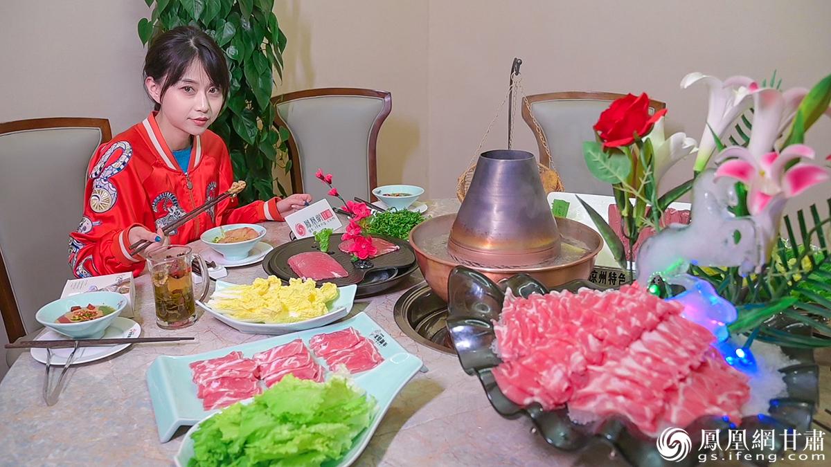 凤凰网甘肃频道主持人媛小编品尝武威普康戈壁滩羊涮肉 杨艺锴 摄