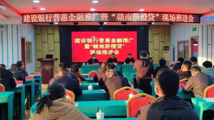 建行江西省分行:用普惠金融润泽赣鄱大地