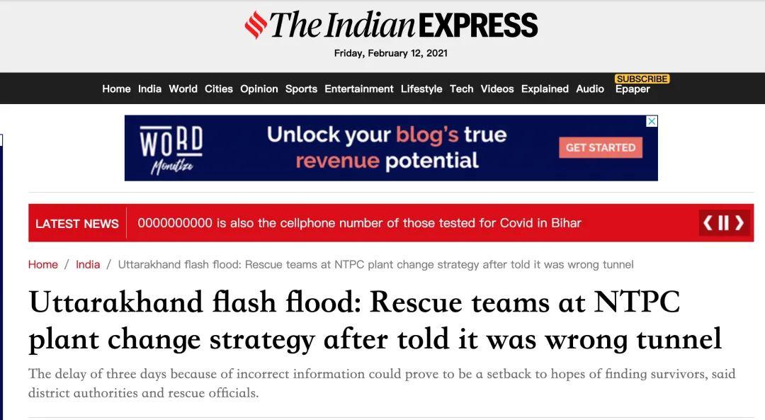 印度天灾34条人命竟怪中方?