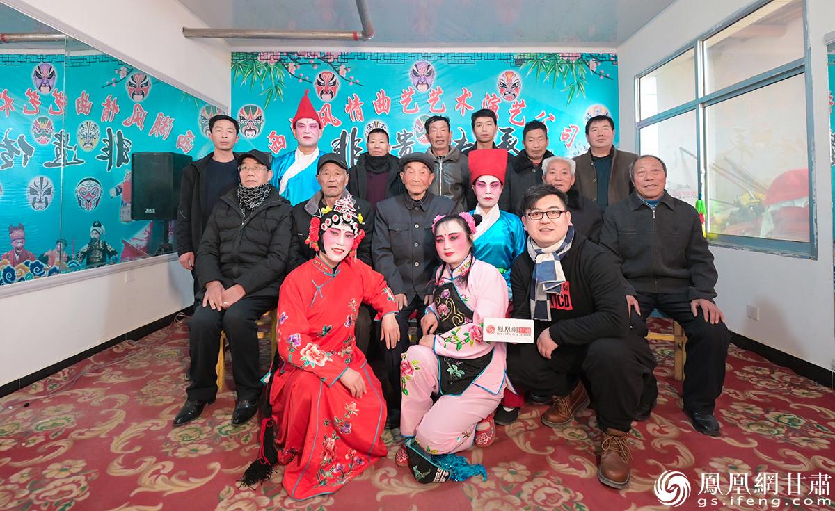民勤曲子戏班社成员与凤凰网甘肃频道主持人合影 杨艺锴 摄