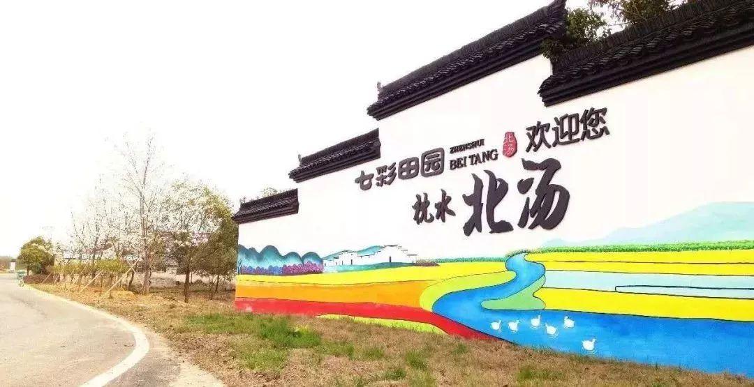 七彩北汤景区