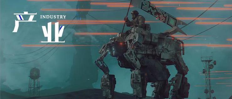 工业互联网的『未来战争』