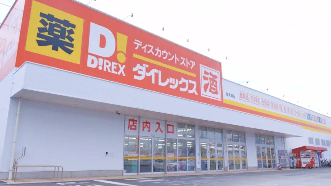 便宜又方便!日本最值得逛的十家折扣店啊