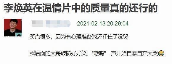 小品女演员 张小斐:喜剧小品女演员,一跃成为85花最争光电影女演员!
