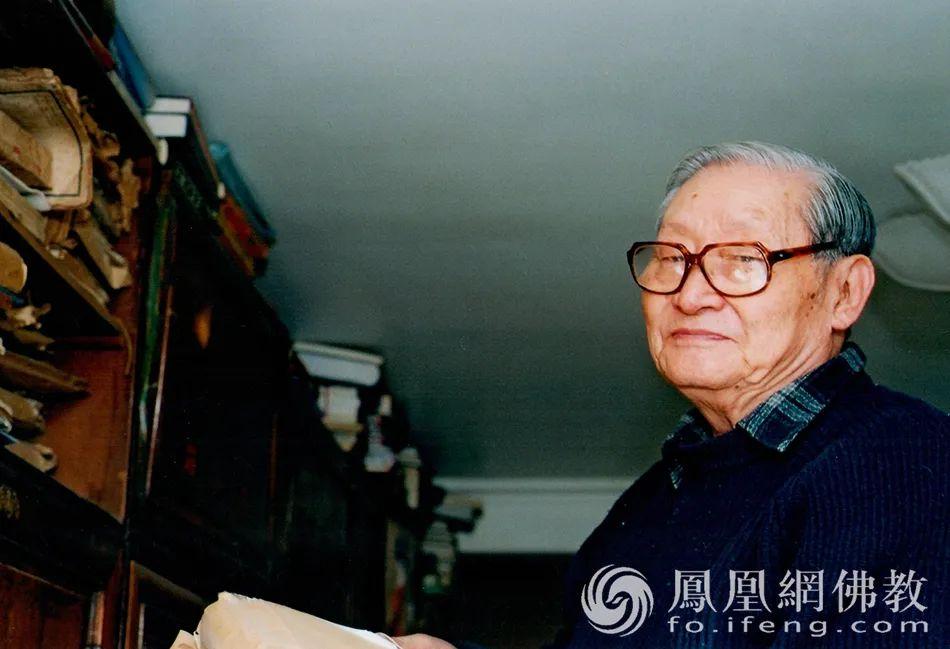 黄心川先生对东方哲学、宗教特别是印度、宗教、哲学有系统深入研究(图片来源:凤凰网佛教)