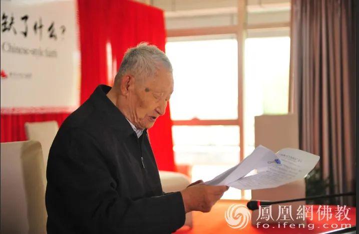 2016年4月17日,黄心川先生在新媒体论坛《终南山论道:中国式信仰缺了什么》上做主题发言(图片来源:凤凰网佛教)