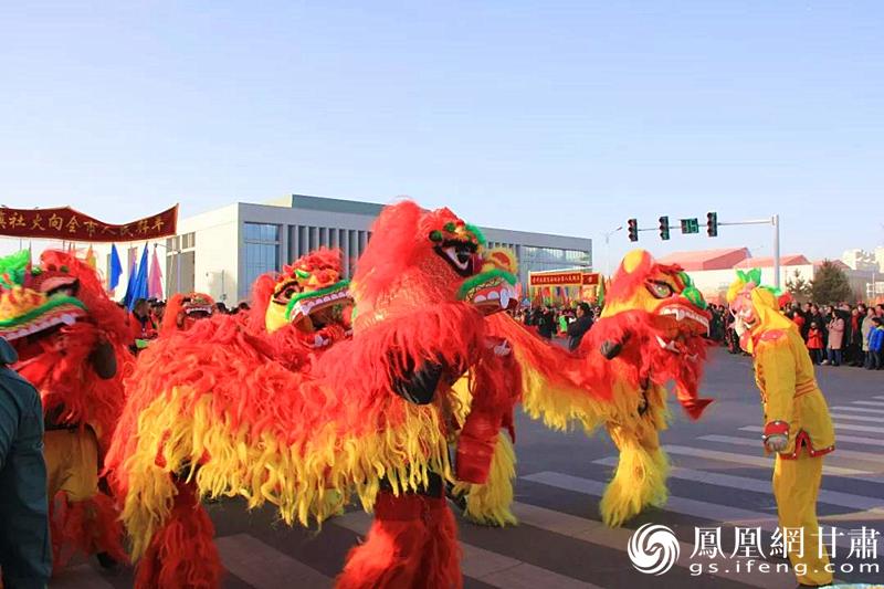 凉州狮子舞风风火火闹新春 武威市文体和广电旅游局供图