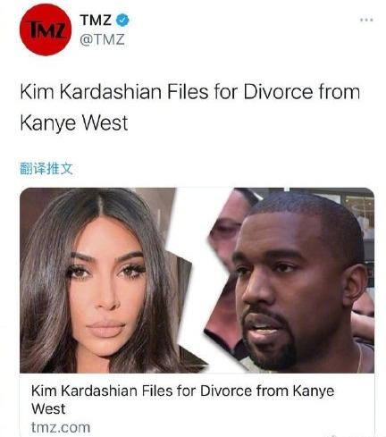 难逃七年之痒!卡戴珊正式申请与侃爷离婚 4个孩子怎么办?