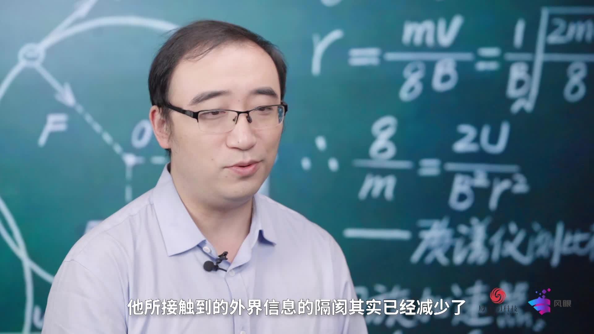 网红教师李永乐:我们做的事功在当今,利在千秋
