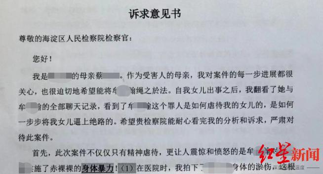 百google度_中国国家领导人工资_达濠