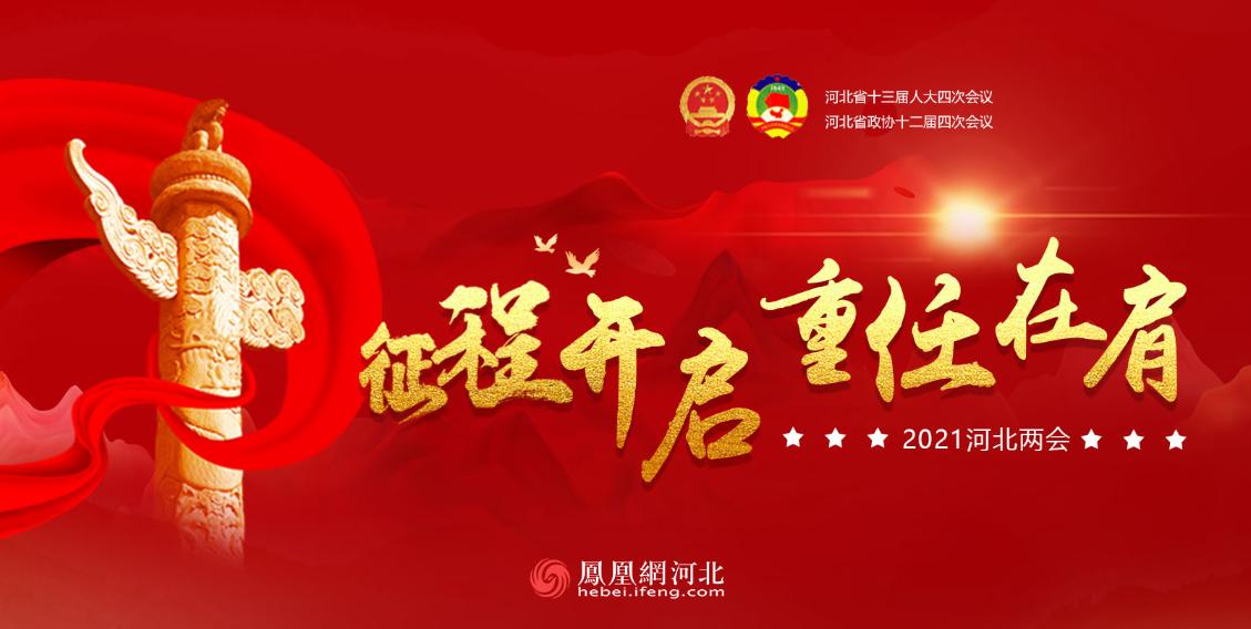刘江敏:全面推动带薪休假 促进疫情后旅游业的恢复与发展