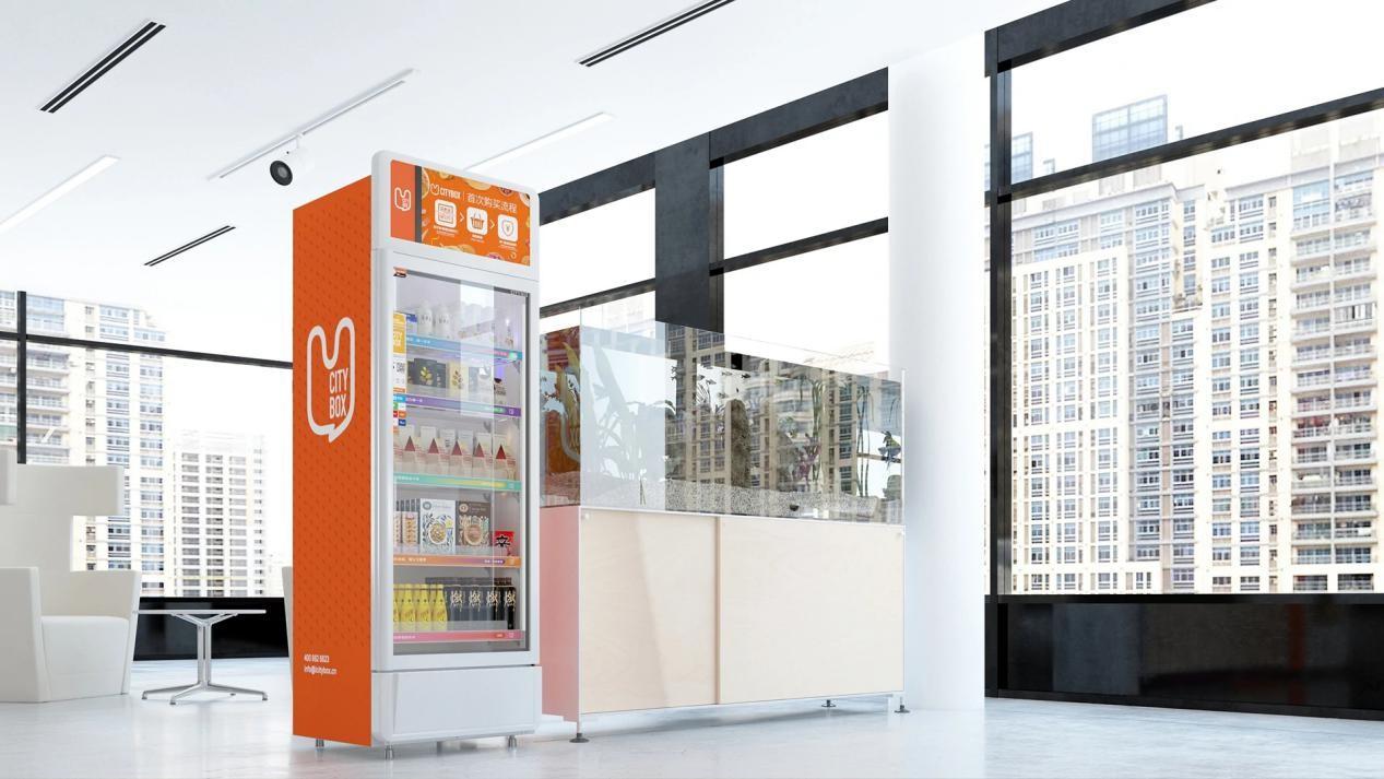 办公室小零食排行榜_北湖热购消费季丨办公室小零食,一波会员福利来啦!