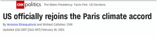 CNN:美国正式重返《巴黎协定》