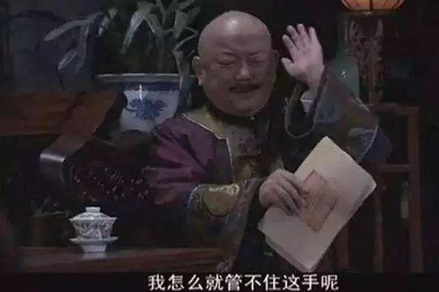 全网吐槽最惨的8件鸡肋家居,我家居然中了6个 ——凤凰网房产北京